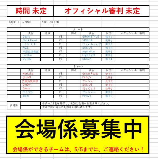 632E79BF-149D-492A-9E9D-A9351456845E