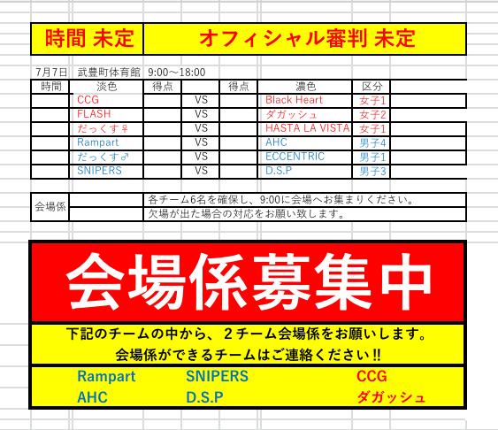 A45DDC9E-C638-4F77-887E-CB2B567CB47F.jpeg