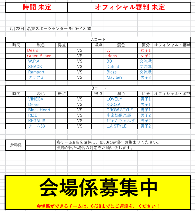 B291D2E4-802A-4BB0-A1BC-2A6FD5869241.jpeg