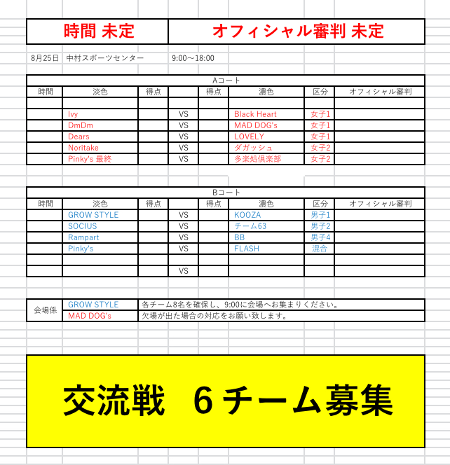 09D1544E-041A-48F2-A31D-35489DAB838E.jpeg