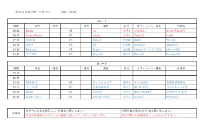F888DD79-21EA-496B-8255-F6F698147D62.jpeg